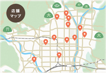 京都の中古自転車・新車販売 ...