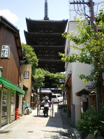 を含む京都観光コースⅠ | 京都 ...