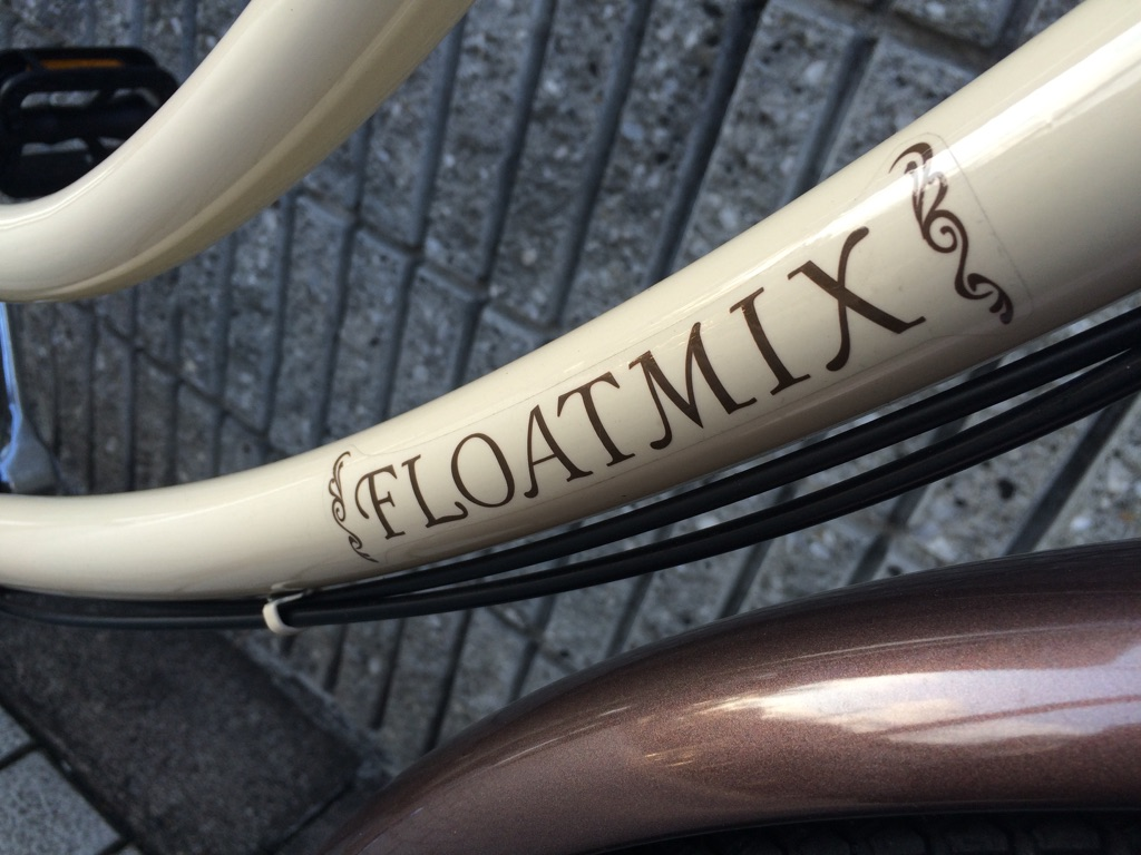 自転車の 自転車 荷台 子供 : ミックス) | 京都の中古自転車 ...