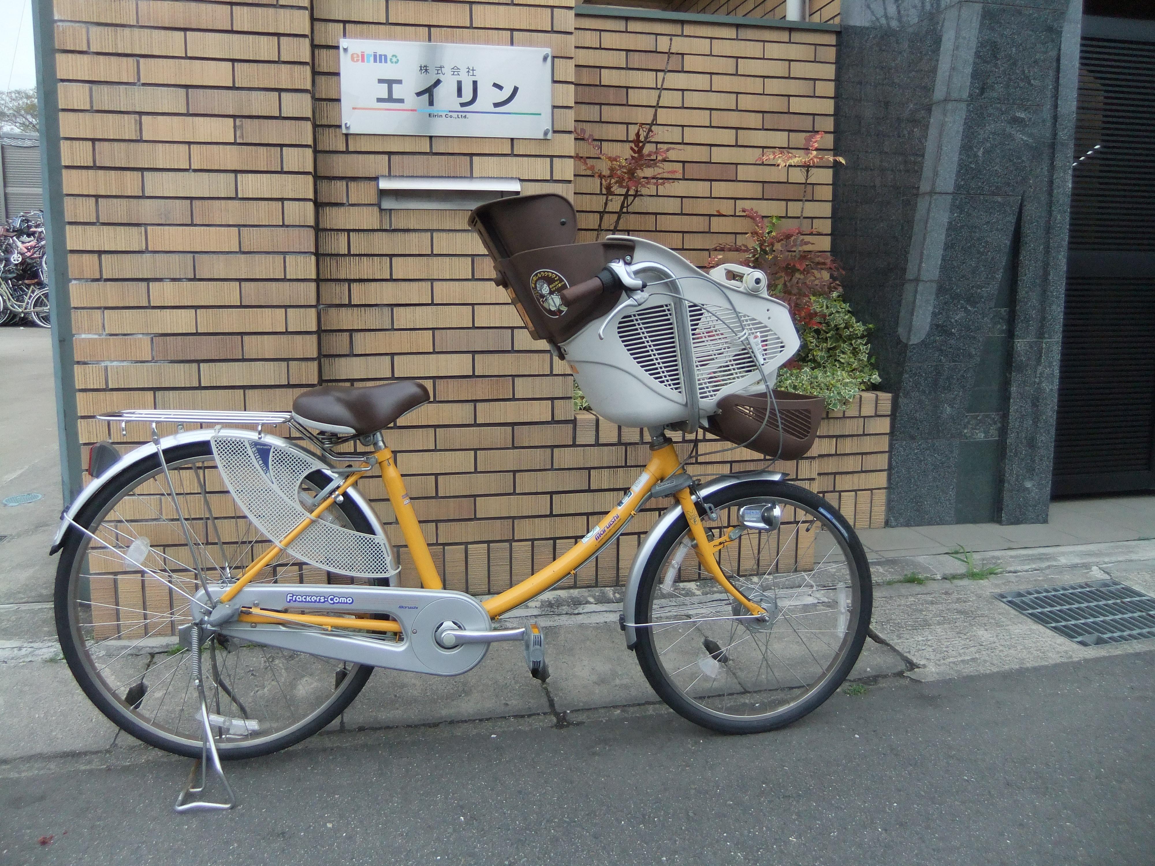 おしゃれ子供乗せ中古自転車の ...