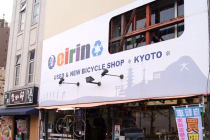 丸太町店(スポーツ車専門店)