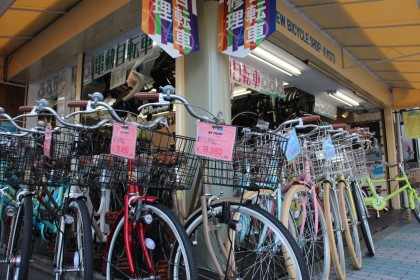 自転車の 自転車販売店 : 京都の中古自転車・新車販売 ...