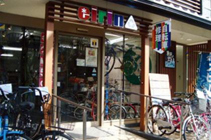 SCULTURA 100 | 京都の中古自転車 ...
