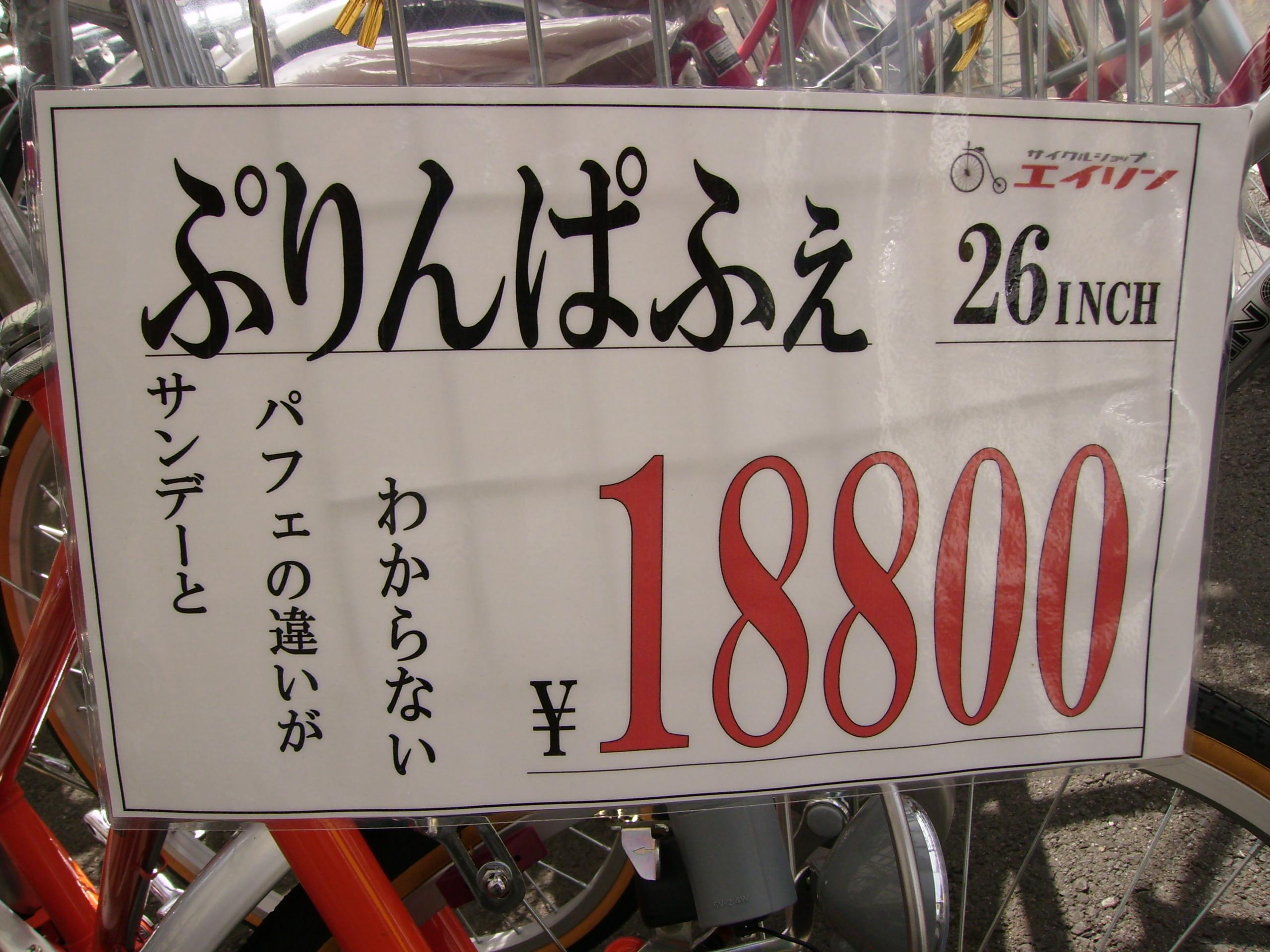 p5290188.JPG