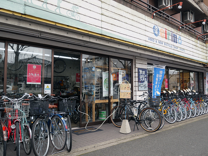 今出川京大前店(本館)