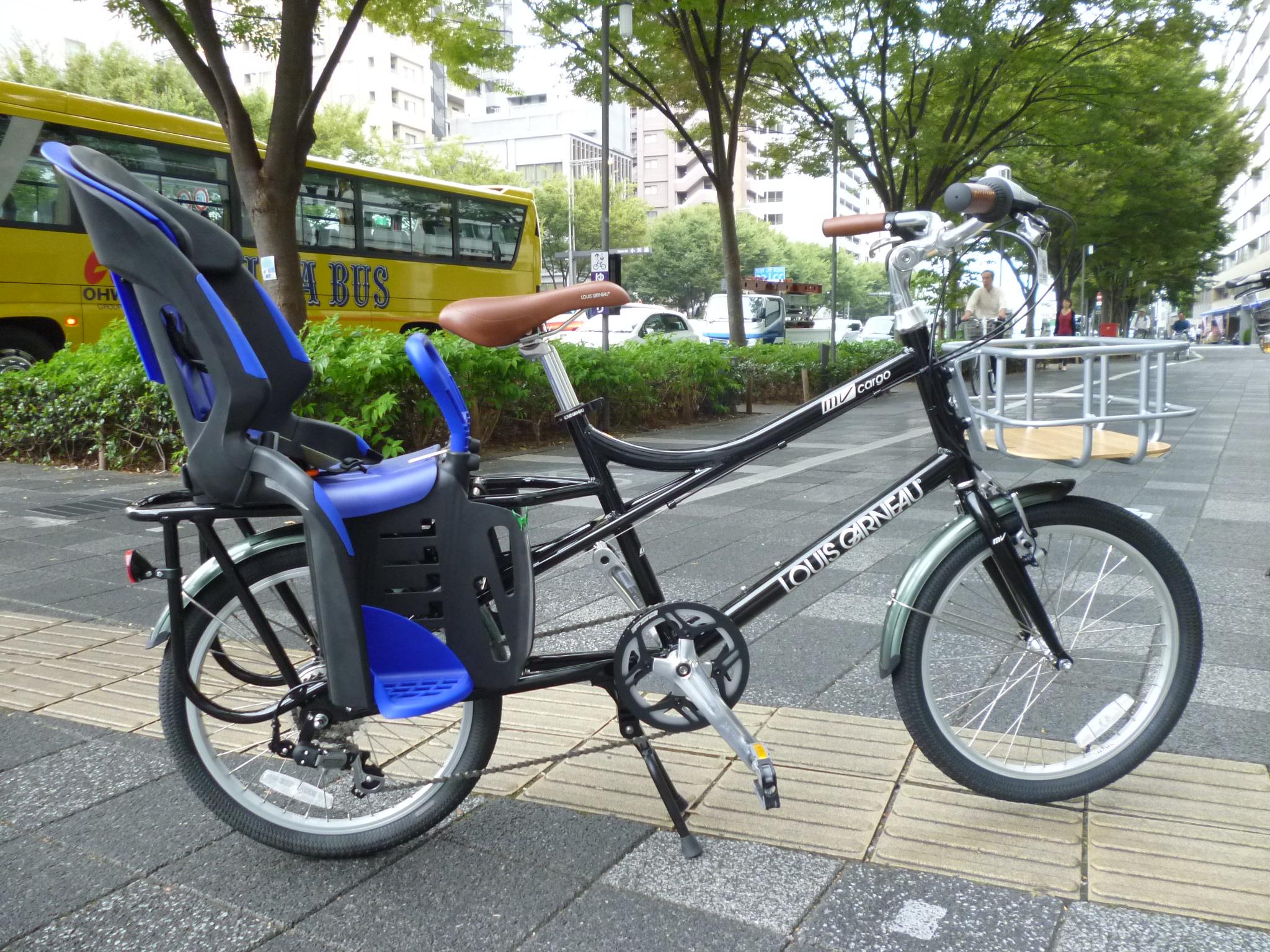 便利な自転車LGS-MV CARGO