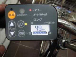 CIMG1238