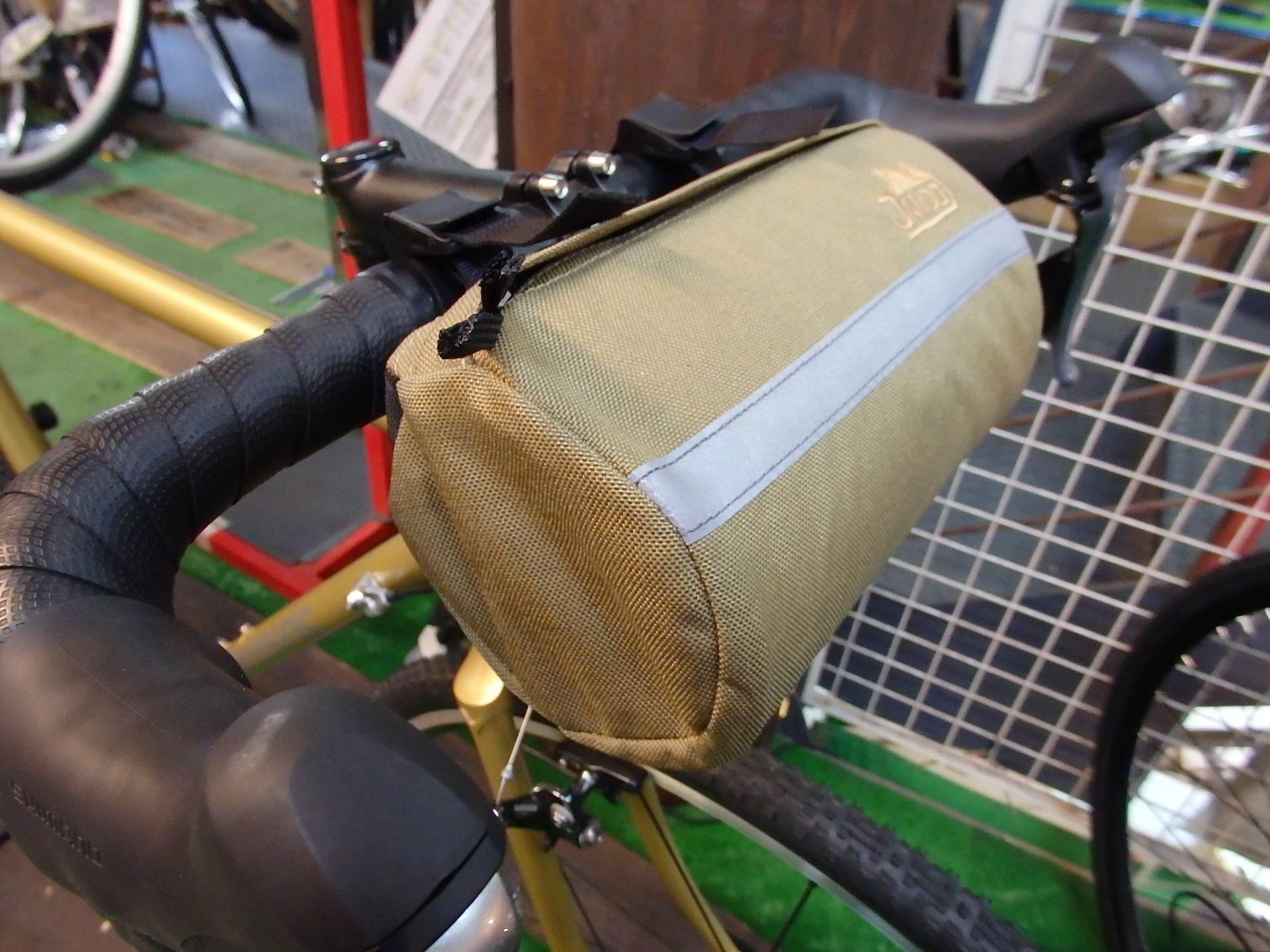 Handlebar Bags Jandd Bike Bag Drosostalides Gr