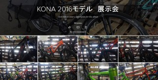 KONA FLICKR