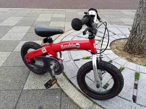 へんしんバイク 003