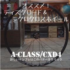 ACLASS-CXD4