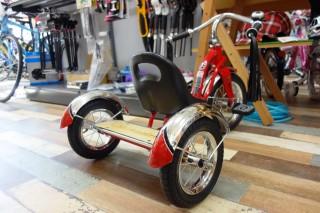 Roadstar Trike (1)