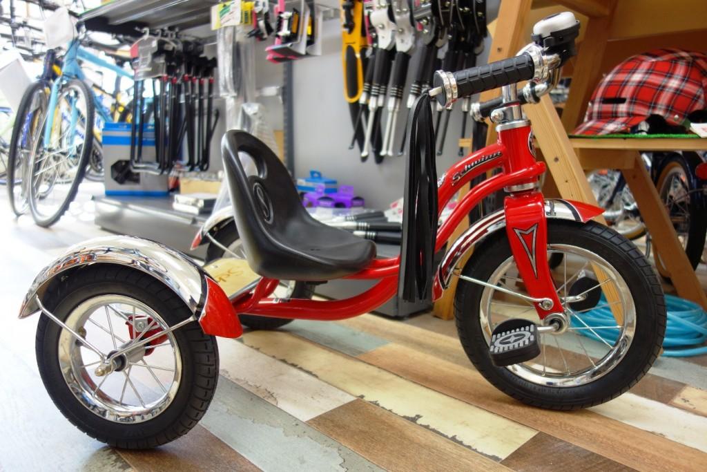 Roadstar Trike