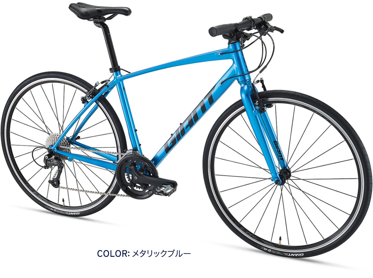 2021年モデルエスケープRX3メタリックブルーのサンプル画像