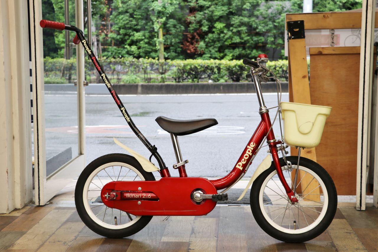 中古子ども自転車