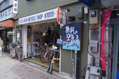 熊野店【3/15閉店】