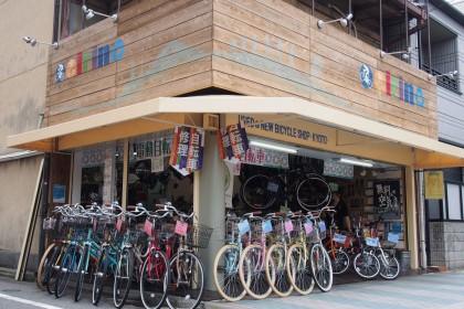 北大路店 | 京都の中古自転車・...